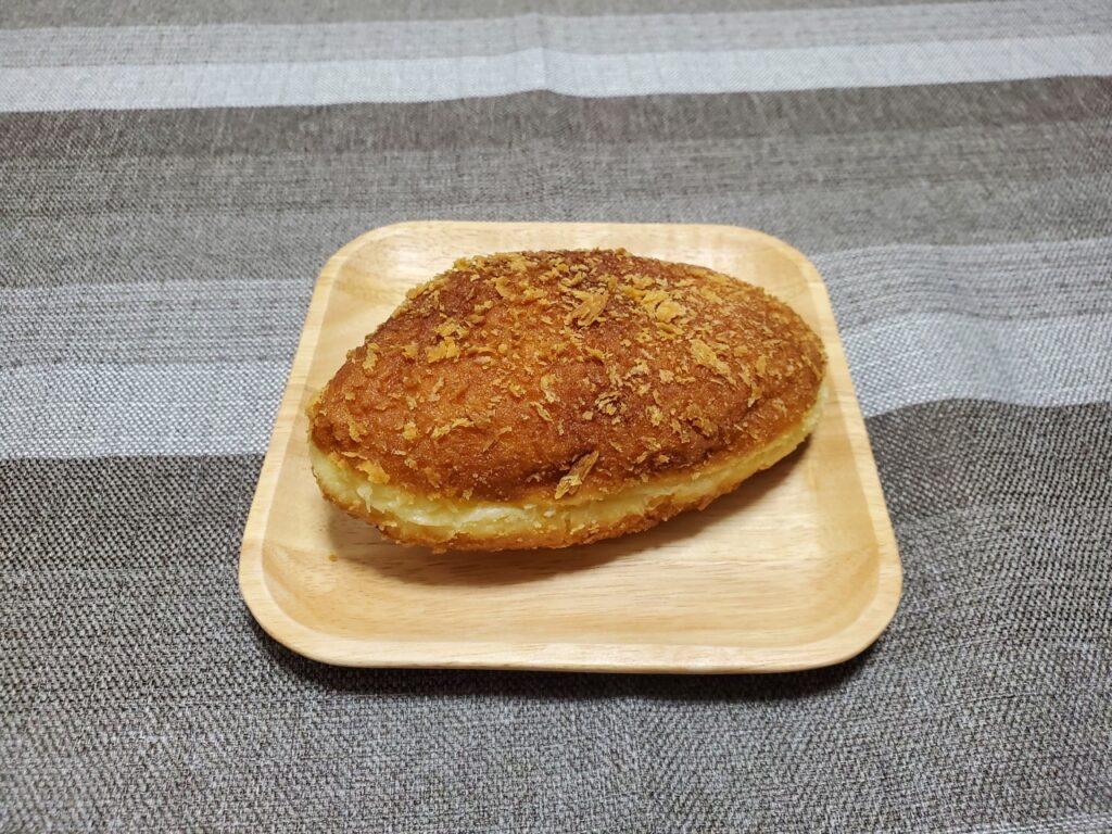 ハウネベーヤー カレーパン