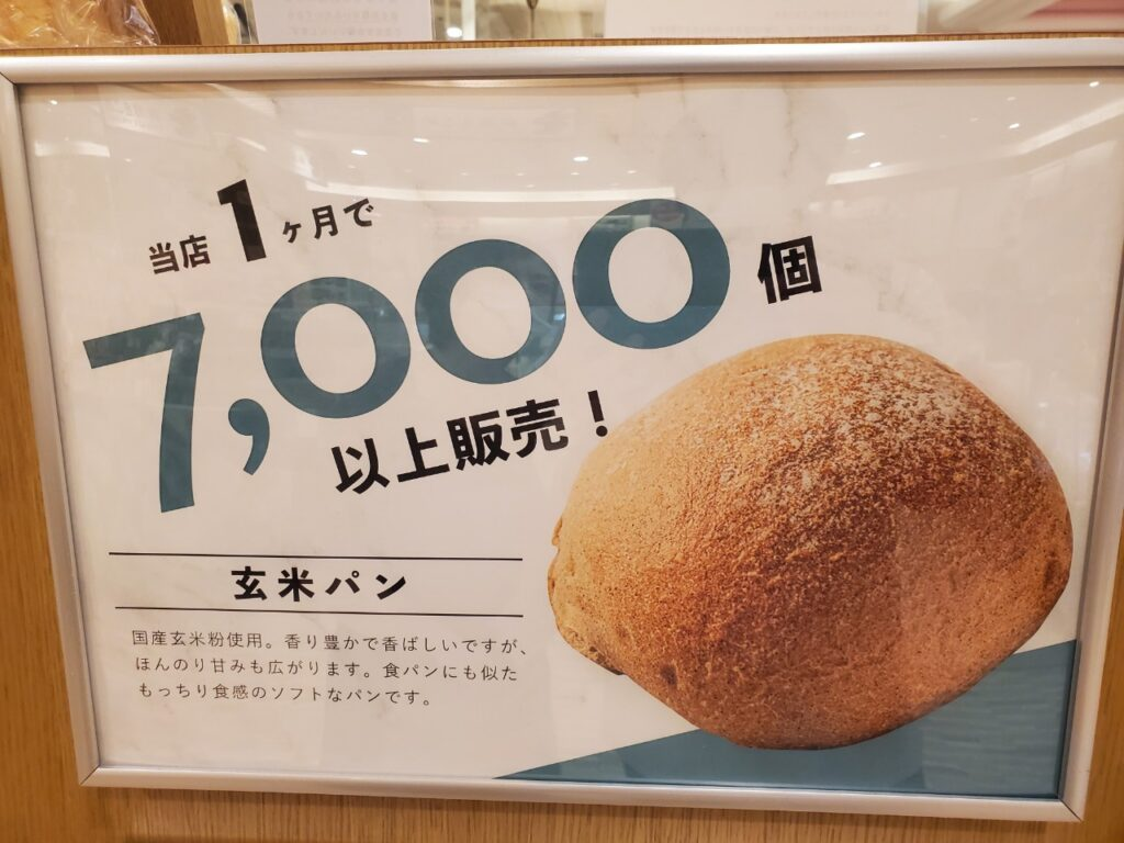 ハウネベーヤー 玄米パン