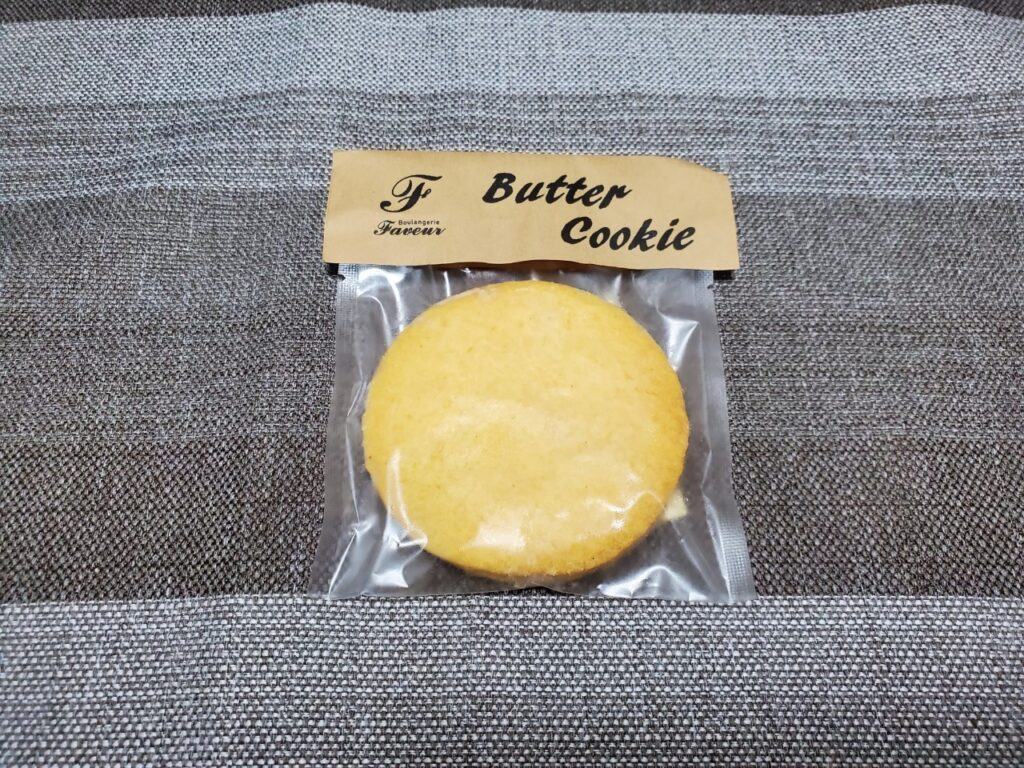 【ブーランジェリー ファヴール】クッキー