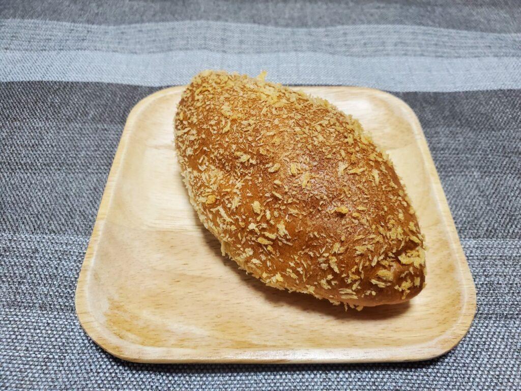 "【Boulangerie RURAL】""淡路玉ねぎのカレーパン"""
