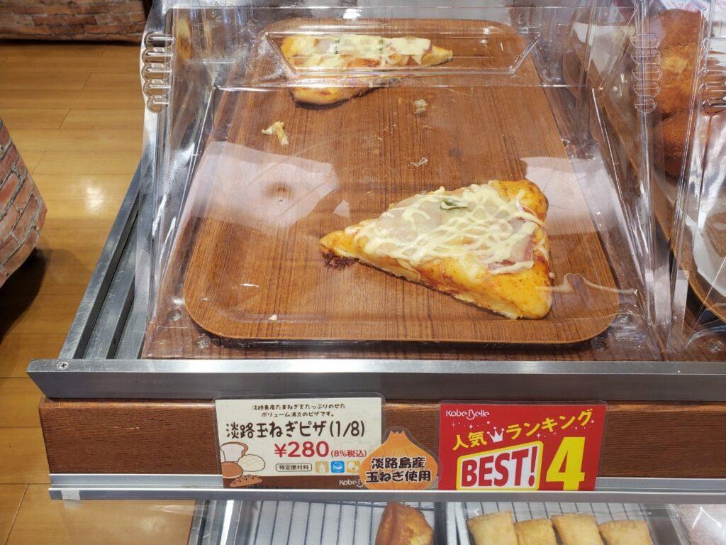 """【神戸ベル】""""淡路玉ねぎピザ"""""""