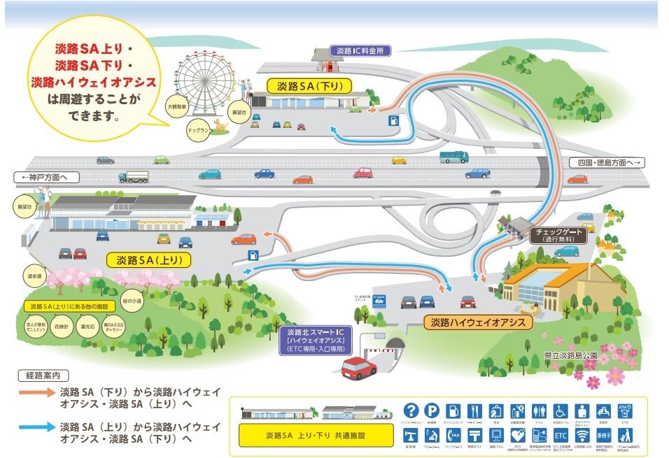 淡路【神戸ベル】