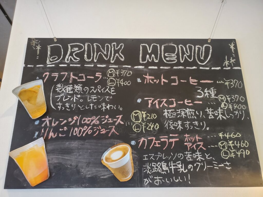 【MAPPEE COFFEE WORKS】