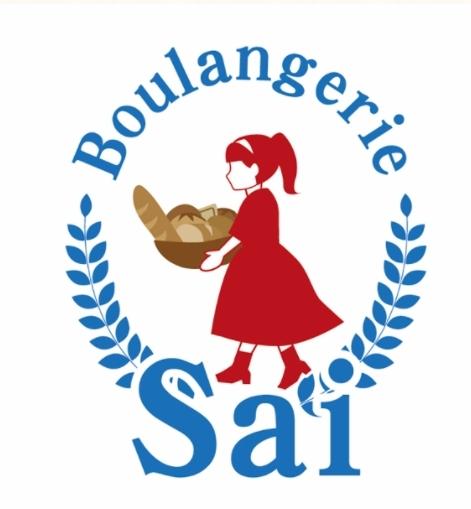 【Boulangerie Sai】『パンスク』